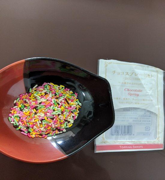 子供とお菓子作り,2歳,食べられる,指輪,セリア,チョコスプレー,トッピング