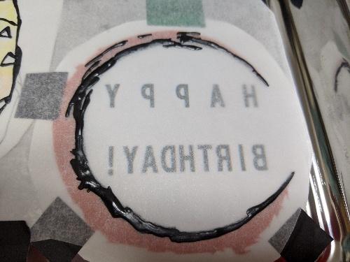 鬼滅の刃ロゴキャラチョコ,バーステープレート