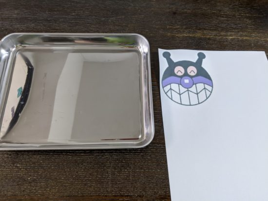 キャラチョコ,バイキンマン,紫チョコ