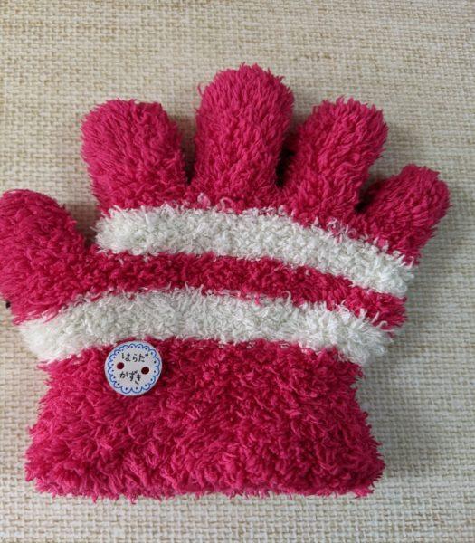 子供手袋の名前を可愛くつける方法♪洗濯してもとれない100均材料