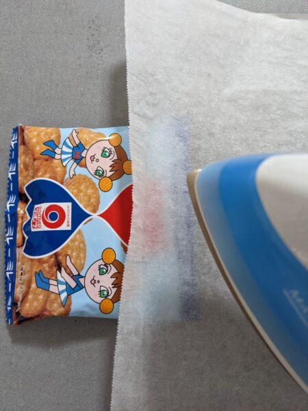 お菓子の袋,リメイク,保冷剤,可愛く
